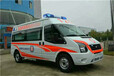 紹興跨省120救護車出租-收費標準