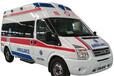 防城港長途救護車出租收費標準