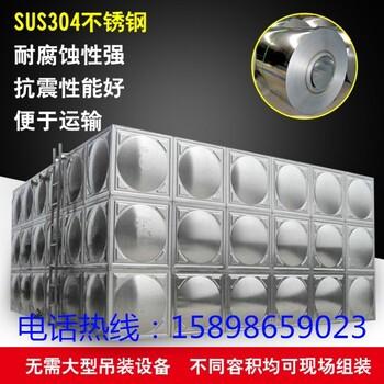 食品卫生级304不锈钢水箱山东曲阜生产定制