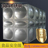 304不锈钢方形水箱拼接水塔软化水箱膨胀水箱厂家安装