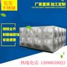 定制304不锈钢储酒罐水箱运输罐可来图定做可现场施工