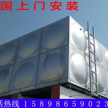 厂家供应组合式生活储水箱供水设备保温消防304不锈钢水箱定制