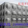精品直供供水设备保温水箱黑龙江专业生产SUS304不锈钢储水箱