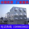 厂家定制304不锈钢拼接水箱保温水箱消防水箱源头工厂现场施工