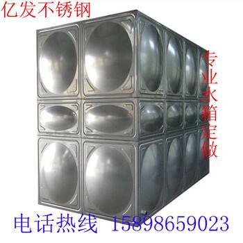 组合式水箱不锈钢方形水箱山东济宁曲阜厂家可定制