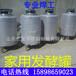 供應北京防腐方型水箱不銹鋼消防水箱生活儲水箱價格優惠