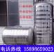 山東廠家304不銹鋼水箱各種規格尺寸不銹鋼水箱加工定做