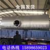 不锈钢无菌消防水箱保温水塔生活饮用水储水塔方形组合式水塔