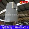 山东济宁曲阜厂家直销定做加厚卧式不锈钢圆形水箱立式水箱