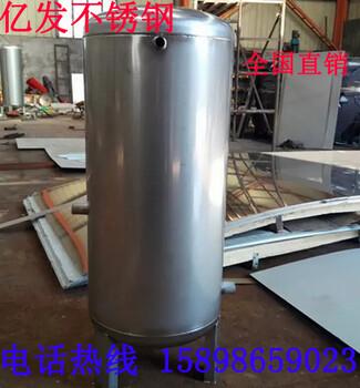 厂家推荐不锈钢水箱图集齐发国际不锈钢304水箱保温水箱卧式水箱