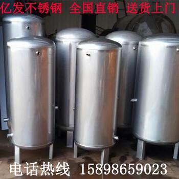 不锈钢焊接水箱厂家定做免费质保品质保证山东亿发齐发国际