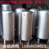 山东定制不锈钢组合水箱焊接生活水箱储水设备