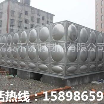 加工定制方形不锈钢消防水箱圆形工程不锈钢水箱厂家直销