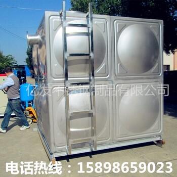 直销304方形保温不锈钢水箱消防水箱生活水箱定制