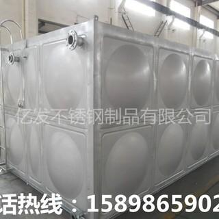 膨胀水箱304材质送到湖南需要多少钱图片3