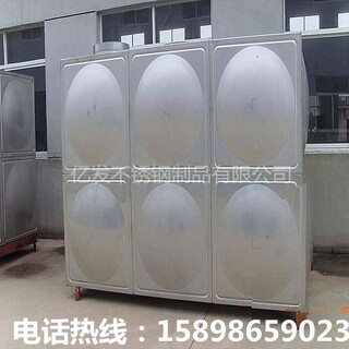 膨胀水箱304材质送到湖南需要多少钱图片2