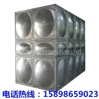 膨胀水箱304材质送到湖南需要多少钱图片1
