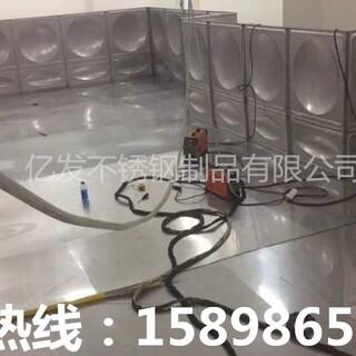 膨胀水箱304材质送到湖南需要多少钱图片6