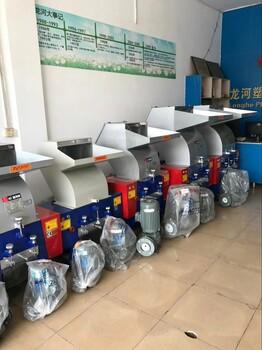 塑料粉碎机价格