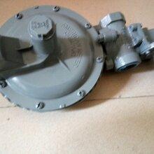 进口1843B超压切断燃气阀内部放散调节阀图片