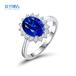 戴妃款蓝宝石戒指