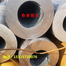 拉萨20#8163结构用钢管价格行情图片