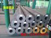 嘉兴8162无缝钢管现货销售公司