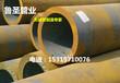 嘉兴优质碳素钢无缝钢管专业供应商