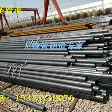 咸宁20G耐压钢管万吨库存图片