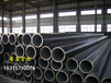 河北钢架结构用钢管十年专业生产销售