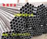 河北钢架结构用钢管专业供应商