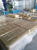 厂家生产批量供应铜滑板