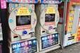 模擬機娃娃機投幣游戲機電玩城投幣游戲機廠家設備