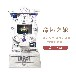 黑龍江哈爾濱塔羅牌智能神算機命運之輪自動占卜機娛樂算卦機羅盤算命機廠商