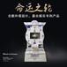 湖南常德嘉合娛樂高營收神算子神算機供應商掌紋求簽機占卜機算命機命運之輪廠家