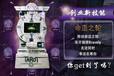 黑龍江臺灣求簽機新品游樂設備廠家直銷石來運轉