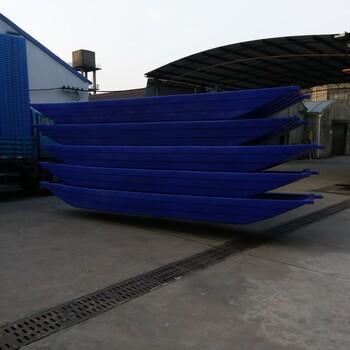塑料渔船塑料渔船价格塑料渔船批发_塑料渔船厂家