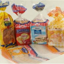 面包熱切袋加工A千童面包熱切袋加工A面包熱切袋加工印刷圖片
