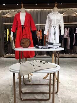 品牌女装折扣店货品批发知名品牌女装货源进货渠道