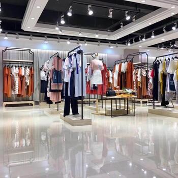 求厂家品牌女装一手货折扣店店主都是在哪进货