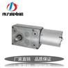 广东厂家直供46SW370蜗杆直流减速电机淘米机专用油烟机盖板电机