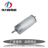 深圳厂家直供37RS555直流减速电机9V24V齿轮减速电机微型减速电机