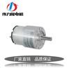厂家供应自动阀门开关电机直流齿轮减速电机37RS520微型减速马达