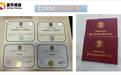 宜宾去那里参加CPPM培训,CPPM报名中心,CPPM采购经理证书