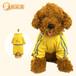 趣逗派寵物服裝OEM定制寵物黃色風衣