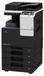 柯尼卡美能達226復印機銷售租賃,售后維修服務電話