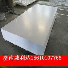 厂家直销HDPE聚乙烯塑料板低压白色耐磨板材图片