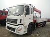 東風天龍康機315馬力三一14噸隨車吊廠家現車9折出售