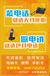 无锡,江阴,宜兴无线座机包月优惠套餐办理咨询