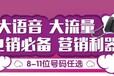 無錫江陰宜興聯通特惠包月套餐